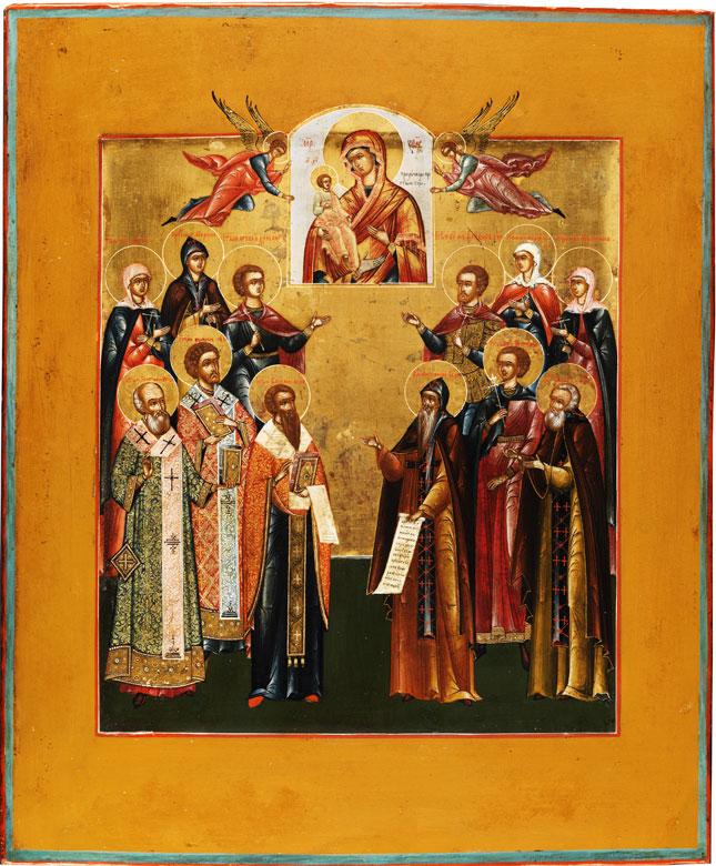 Große Ikone der Gottesmutter Tricherusa