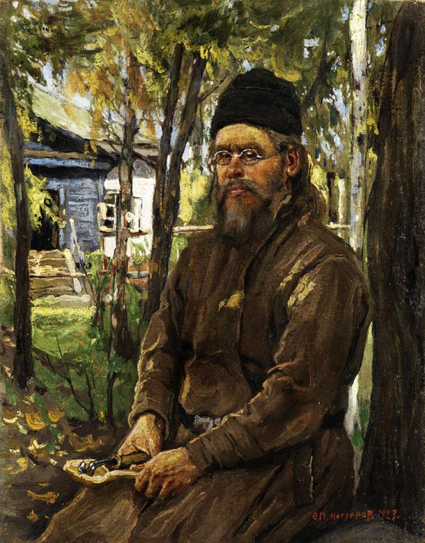 Russischer Maler des 20. Jahrhunderts