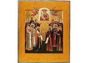 Detail images:  Große Ikone der Gottesmutter Tricherusa