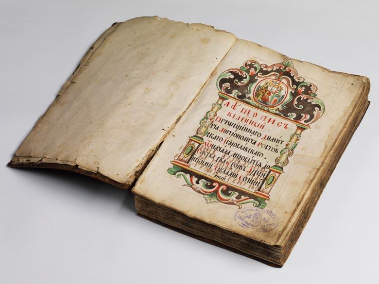 Handschrift des Kelejnyi Letopisec (Chronik für die Klosterzelle) vom heiligen Dimitrij von Rostov