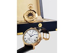 """Detail images:  Herrentaschenuhr """"Half Hunter"""", signiert """"Chas Frodsham, AD Fmsz"""" (umgebaut auf eine Armbanduhr)"""