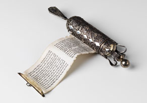 Detail images:  Judaika-Silbergerät