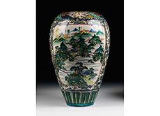 Detail images: Neiji-Vase