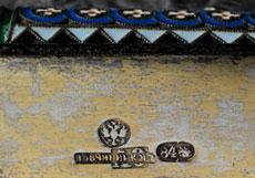 Detail images: Kleine Reiseikone mit Silberoklad, gestempelt P. Owtschinnikow