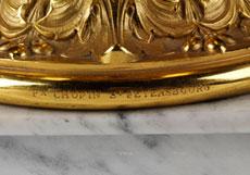 "Detail images: Große feuervergoldete russische Prunkvase, signiert ""Chopin St. Petersbourg"""