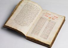 Detail images: Handschrift des Kelejnyi Letopisec (Chronik für die Klosterzelle) vom heiligen Dimitrij von Rostov