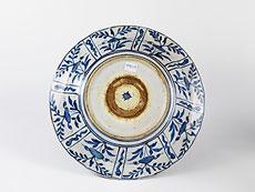 Detail images: Persische Porzellanplatte