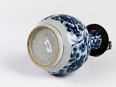 Detail images: Wasserpfeifengefäß in Porzellan