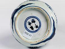 Detail images: Ming-Vase