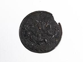 Detailabbildung: Bronzeplakette
