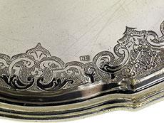 Detail images: Paar Silberschalen