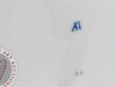 Detail images: Russischer Porzellanteller