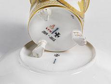 Detail images: Kaiser Wilhelm II-Tasse