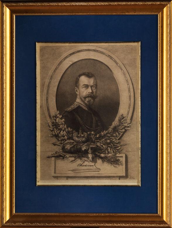 Kaiser Nikolaus II. von Russland