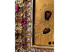 Detailabbildung: Patriarchen-Kette mit Steinbesatz