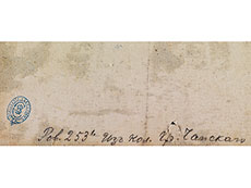 Detail images: Phillipp Jegorovich Matternovy, 1716 - 1742