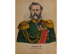 Detail images: Imperator Alexander II., Kaiser von Russland