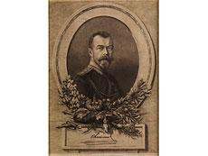 Detail images: Kaiser Nikolaus II. von Russland