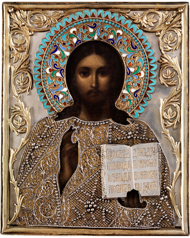 Ikone mit der Darstellung von Christus Pantokrator