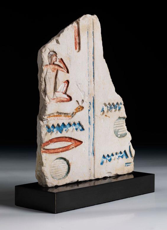 Kalksteinrelief mit Hieroglyphen