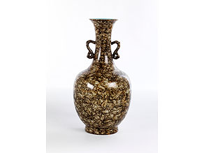Detail images:  Seltene Vase