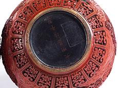 Detail images: Paar China-Lackvasen