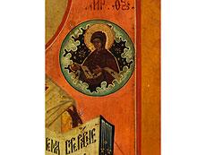 Detail images: Ikone des Heiligen Nikolaus, der Wundertäter