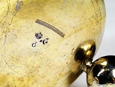 Detail images: Kugelfußbecher