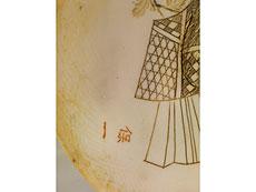 Detail images: Okimono: Fischer bei der Pause