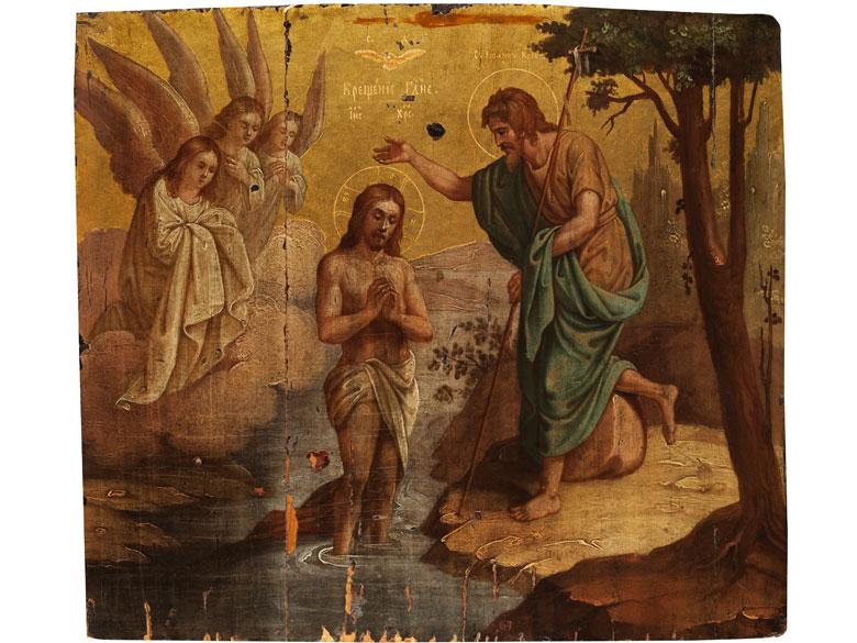 Ikone Mit Darstellung Der Taufe Christi Im Jordan аукционы