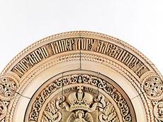 Detailabbildung: Große russische Elfenbeinschale