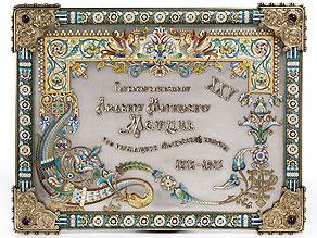 Werkstatt des P. Owtschinnikow, Moskau 1853 -1916, Hoflieferant des Zaren