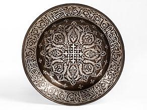 Islamischer Bronzeteller