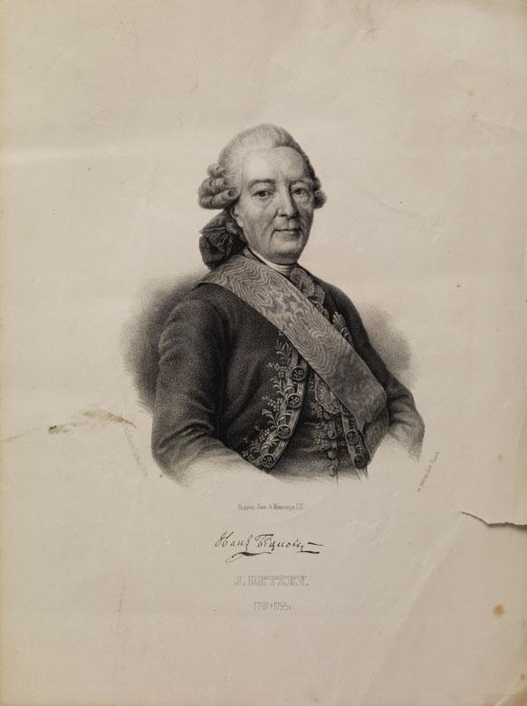 Ivan Betzkoy