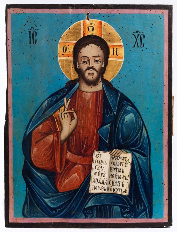Russische Ikone mit Darstellung des Jesus als Salvator Mundi