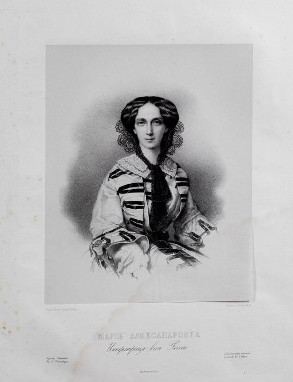 Kaiserin Marie Alexandrowna