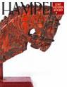 Varia Auction June 2012