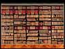 Detailabbildung: † Eine Bibliothek mit 995 Büchern des 18. Jahrhunderts