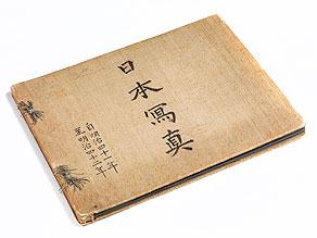 Altes japanisches Fotoalbum