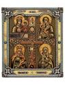 Russische Kunst Auction April 2013