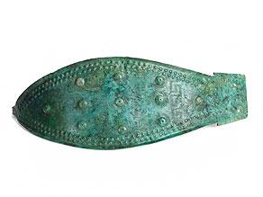 Seltener, etruskischer Bronzegürtel