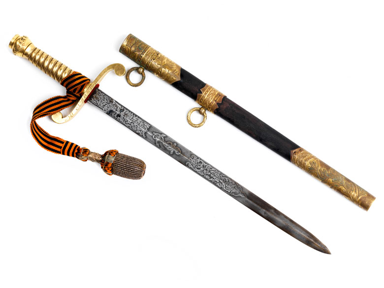 † A Russian Presentation Order's Dagger