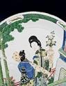 Asiatika, Juwelen & Uhren Auction June 2013