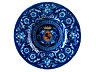 Detail images:  Majolika-Teller mit Wappen