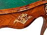 Detail images:  Louis XV-Bureau Plat