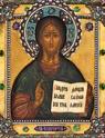 Russische Kunst Auction December 2013