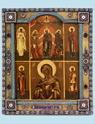 Russische Kunst Auction March 2014