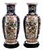 Detail images:  Paar chinesische Vasen
