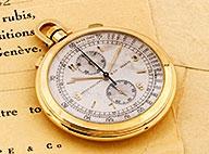 Armbanduhren Auction December 2014